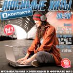 Любимые Хиты Вконтакте 50/50 Vol.2 (2014)