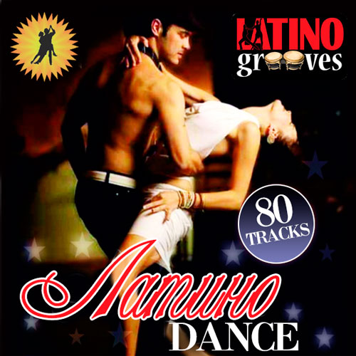 Free Latin Music Album Downloads