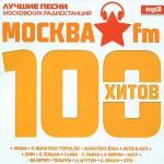 100 хитов Москва FM (2014)