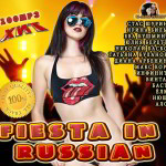 Fiesta In Russian (2014)