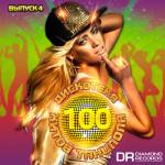 Дискотека — 100 Хитов Танцпола. Выпуск 4 (2015)