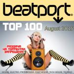 Beatport Top 100 August 2015 (2015)