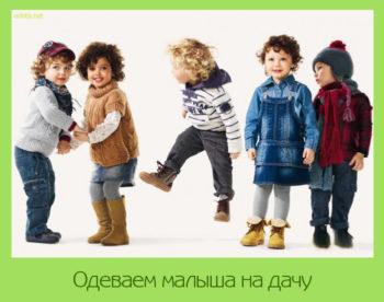 обувь для детей демисезонная