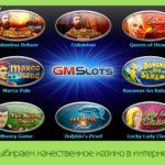 Выбираем качественное казино в интернете
