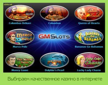 онлайн автоматы играть бесплатно