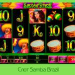 Слот Samba Brazil