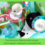 Экологически безопасная посуда — залог вашего хорошего самочувствия!