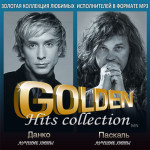 Golden Hits Collection — Данко , Паскаль (2014)
