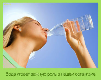 качество воды питьевой воды