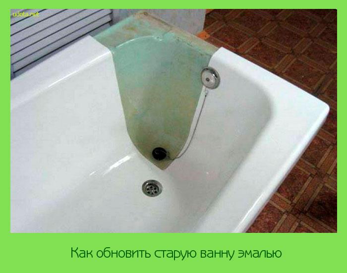 Как обновить старую ванну эмалью