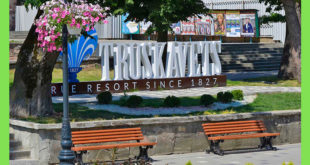 Отдых в Трускавце: санатории «Карпаты» и «Весна»